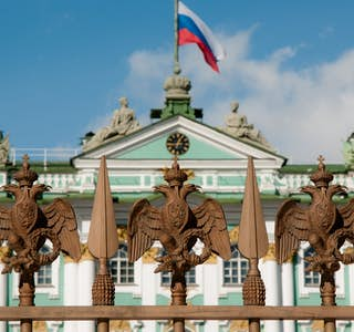 St. Petersburg Highlights Live Virtual Tour's gallery image
