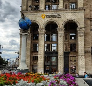 Stalinist Architecture in the Heart of Kyiv's gallery image