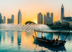 Discover Dubai 's thumbnail image