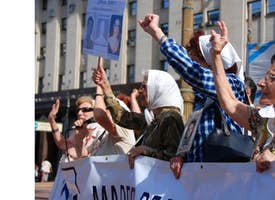 Fight the Dictators! Argentina's Human Rights Movement's thumbnail image