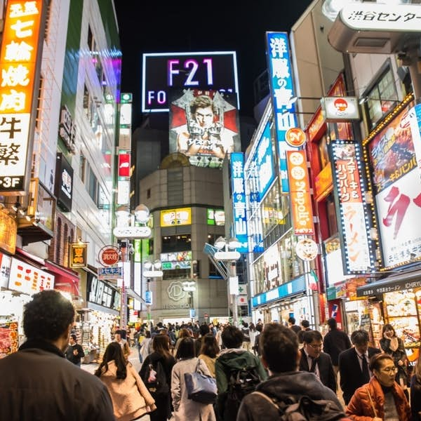 Tokyo Online: Virtual Experience in Shibuya and Shinjuku with a Local Expert's main gallery image