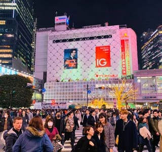Tokyo Online: Virtual Experience in Shibuya and Shinjuku with a Local Expert's gallery image