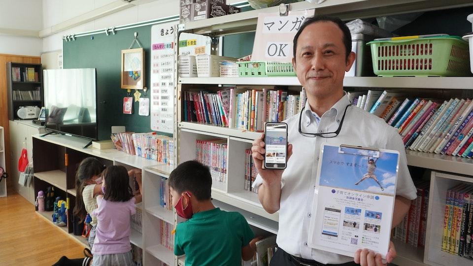 「忙しい親に何度も訪問させたくない」子育て手続きのデジタル化に取り組む呉市
