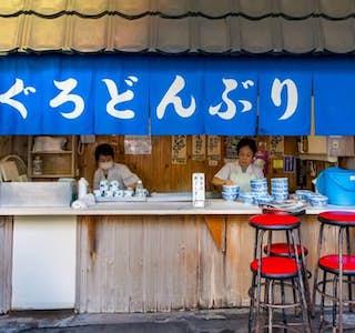 Live Classic Tsukiji Tour's gallery image