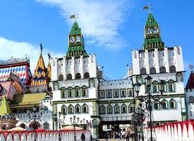 The Other Kremlin Live Virtual Tour's thumbnail image