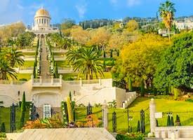 German Colony and Bahai Gardens View in Haifa's thumbnail image