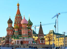 The Best of Moscow Live Virtual Tour's thumbnail image
