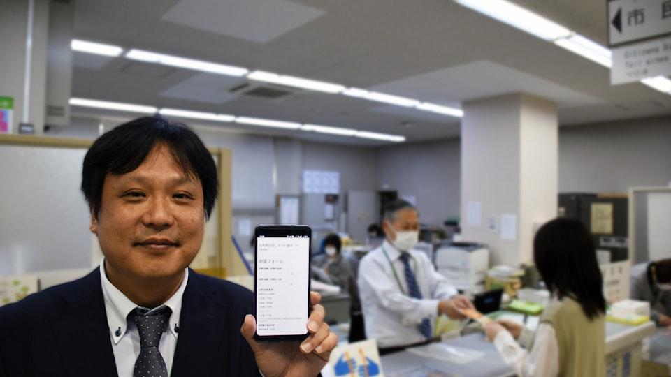 四條畷市の住民票・転出届のオンライン化 —スマホ申請で実現したスマートな行政サービスの全貌—