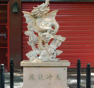 Discover Chinatown in Buenos Aires's gallery image