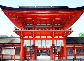 Making Your Wish at a Kyoto Shrine's thumbnail image
