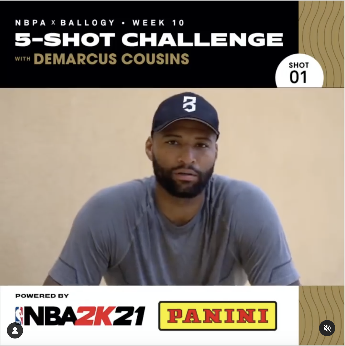 NBPA x Ballogy 5-Shot Challenge: DeMarcus Cousins