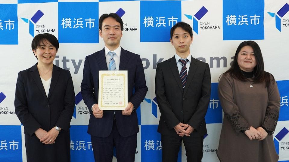 オンライン申請「運用開始後」の悩みは横浜市に学べ ——すべての自治体に役立つデジタル化の定石